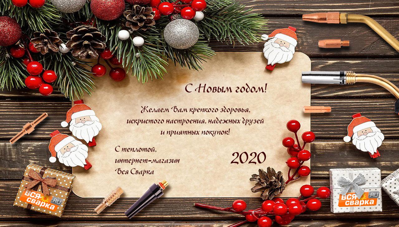 неизвестного поздравить мебельщиков с новым годом обнаружении